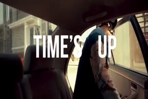 Ex'O – Time's Up