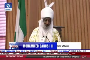 Emir Of Kano Insists Its In Nation's Interest