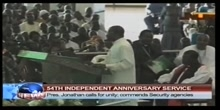 54th Independent Anniversary Service